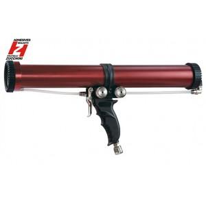 Spray air gun(600cc)